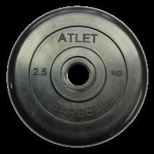 Диск обрезиненный Atlet, 25 кг MB-AtletB26-2,5